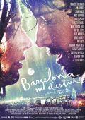 """Постер 2 из 3 из фильма """"Летняя ночь в Барселоне"""" /Barcelona, nit d'estiu/ (2013)"""