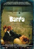 """Постер 2 из 2 из фильма """"В баре"""" /Barda/ (2007)"""