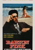 """Постер 2 из 7 из фильма """"Бартон Финк"""" /Barton Fink/ (1991)"""