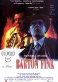 """Постер 7 из 7 из фильма """"Бартон Финк"""" /Barton Fink/ (1991)"""