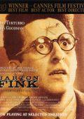 """Постер 3 из 7 из фильма """"Бартон Финк"""" /Barton Fink/ (1991)"""