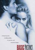 """Постер 4 из 10 из фильма """"Основной инстинкт"""" /Basic Instinct/ (1992)"""