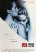 """Постер 7 из 10 из фильма """"Основной инстинкт"""" /Basic Instinct/ (1992)"""