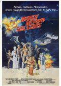 "Постер 1 из 3 из фильма ""Битва за пределами звезд"" /Battle Beyond the Stars/ (1980)"