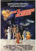 "Постер 2 из 3 из фильма ""Битва за пределами звезд"" /Battle Beyond the Stars/ (1980)"