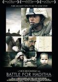 """Постер 3 из 6 из фильма """"Битва за Хадиту"""" /Battle for Haditha/ (2007)"""