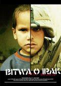 """Постер 2 из 6 из фильма """"Битва за Хадиту"""" /Battle for Haditha/ (2007)"""