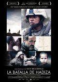 """Постер 6 из 6 из фильма """"Битва за Хадиту"""" /Battle for Haditha/ (2007)"""