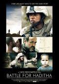"""Постер 1 из 6 из фильма """"Битва за Хадиту"""" /Battle for Haditha/ (2007)"""