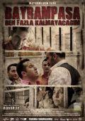 """Постер 6 из 7 из фильма """"Байрампаша, я надолго не останусь"""" /Bayrampasa: Ben fazla kalmayacagim/ (2007)"""