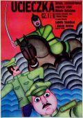 """Постер 4 из 5 из фильма """"Бег"""" (1970)"""