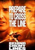 """Постер 9 из 9 из фильма """"В тылу врага"""" /Behind Enemy Lines/ (2001)"""