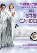 "Постер 4 из 5 из фильма ""За канделябрами"" /Behind the Candelabra/ (2013)"
