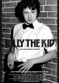 "Постер 1 из 1 из фильма ""Малыш Билли"" /Billy the Kid/ (2007)"