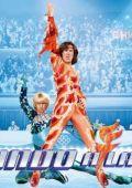 """Постер 1 из 16 из фильма """"Лезвия славы: Звездуны на льду"""" /Blades of Glory/ (2007)"""
