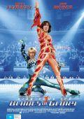 """Постер 4 из 16 из фильма """"Лезвия славы: Звездуны на льду"""" /Blades of Glory/ (2007)"""