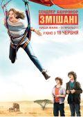 """Постер 7 из 13 из фильма """"Смешанные"""" /Blended/ (2014)"""