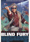 Слепая ярость