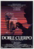 """Постер 3 из 3 из фильма """"Подставное тело"""" /Body Double/ (1984)"""