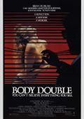 """Постер 2 из 3 из фильма """"Подставное тело"""" /Body Double/ (1984)"""