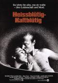 """Постер 4 из 15 из фильма """"Жар тела"""" /Body Heat/ (1981)"""