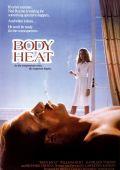 """Постер 7 из 15 из фильма """"Жар тела"""" /Body Heat/ (1981)"""
