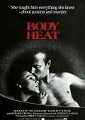 """Постер 6 из 15 из фильма """"Жар тела"""" /Body Heat/ (1981)"""