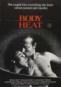 """Постер 12 из 15 из фильма """"Жар тела"""" /Body Heat/ (1981)"""