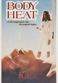 """Постер 15 из 15 из фильма """"Жар тела"""" /Body Heat/ (1981)"""
