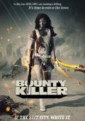 """Постер 3 из 3 из фильма """"Наемный убийца"""" /Bounty Killer/ (2013)"""