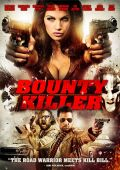 """Постер 2 из 3 из фильма """"Наемный убийца"""" /Bounty Killer/ (2013)"""