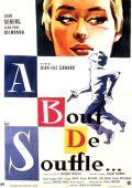 """Постер 6 из 14 из фильма """"На последнем дыхании"""" /A bout de souffle/ (1960)"""