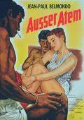 """Постер 12 из 14 из фильма """"На последнем дыхании"""" /A bout de souffle/ (1960)"""