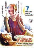 """Постер 11 из 14 из фильма """"На последнем дыхании"""" /A bout de souffle/ (1960)"""