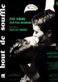 """Постер 2 из 14 из фильма """"На последнем дыхании"""" /A bout de souffle/ (1960)"""