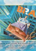 "Постер 6 из 9 из фильма ""Бразилия"" /Brazil/ (1985)"