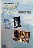 "Постер 9 из 9 из фильма ""Бразилия"" /Brazil/ (1985)"