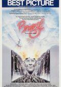 "Постер 8 из 9 из фильма ""Бразилия"" /Brazil/ (1985)"