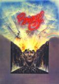 "Постер 2 из 9 из фильма ""Бразилия"" /Brazil/ (1985)"