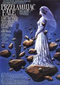 """Постер 4 из 8 из фильма """"Рассекая волны"""" /Breaking the Waves/ (1996)"""