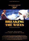"""Постер 3 из 8 из фильма """"Рассекая волны"""" /Breaking the Waves/ (1996)"""