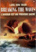 """Постер 5 из 8 из фильма """"Рассекая волны"""" /Breaking the Waves/ (1996)"""