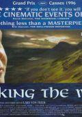 """Постер 7 из 8 из фильма """"Рассекая волны"""" /Breaking the Waves/ (1996)"""