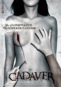 Труп /The Cut/ (2007)