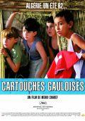 """Постер 2 из 2 из фильма """"Галльские патроны"""" /Cartouches gauloises/ (2007)"""