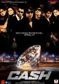 """Постер 2 из 3 из фильма """"В погоне за удачей"""" /Cash/ (2007)"""