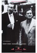 """Постер 3 из 7 из фильма """"Казино"""" /Casino/ (1995)"""