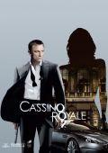 """Постер 13 из 28 из фильма """"Казино Рояль"""" /Casino Royale/ (2006)"""