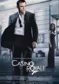 """Постер 12 из 28 из фильма """"Казино Рояль"""" /Casino Royale/ (2006)"""