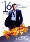 """Постер 24 из 28 из фильма """"Казино Рояль"""" /Casino Royale/ (2006)"""